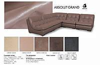 Кожзаменитель ABSOLUT GRAND  (экокожа с основой из натуральной кожи)  ш.1,4м