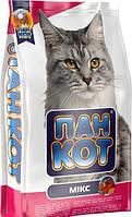 Корм Пан Кот Микс - для кошек и котов, 400 грамм.