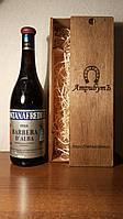 Вино 1988 года  Barbera d'Alba Италия