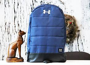 Рюкзак Under Armour blue