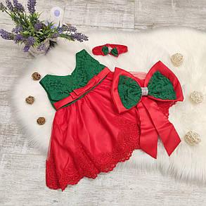 Нарядное детское платье на девочку с бантом красно-зеленое  1-5 лет, фото 2