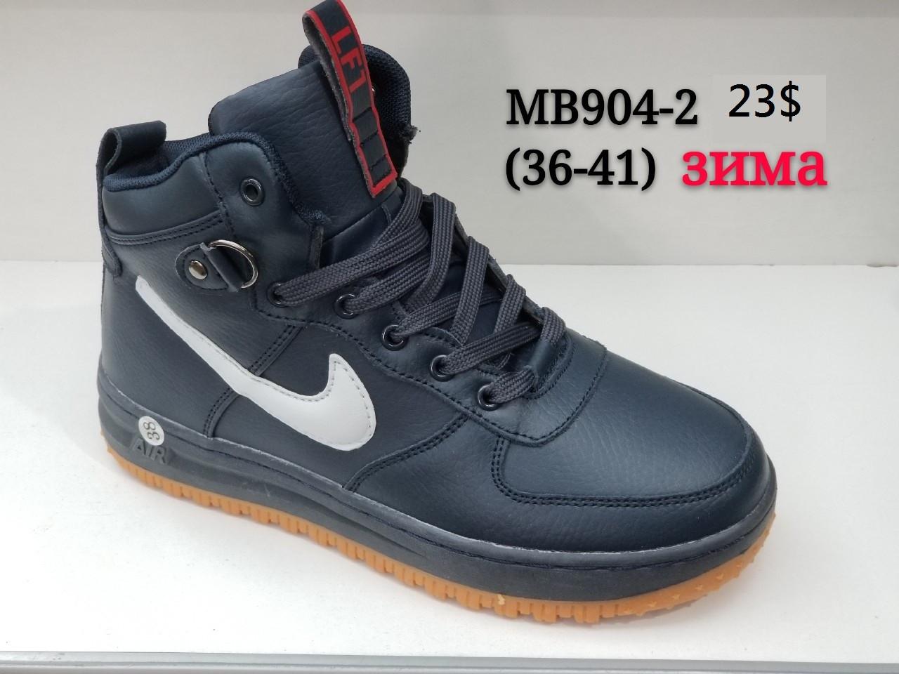 Оптом кроссовки женские зимние Nike