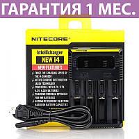 Зарядное устройство для аккумуляторных батареек Nitecore Intellicharger NEW i4, 4xAA/AAA/AAAA/C/D