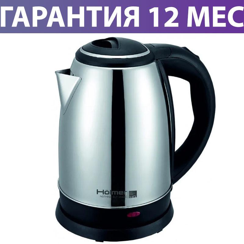 Электрочайник Holmer HKS-1819 Silver, 1800W, 1.8 л, чайник металлический электрический, електрочайник