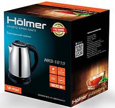 Электрочайник Holmer HKS-1819 Silver, 1800W, 1.8 л, чайник металлический электрический, електрочайник, фото 3