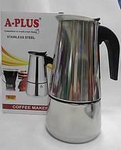 Кофеварка гейзерная А-Плюс 2089, 9 чашек
