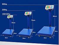 Весы электронные торговые напольные, усиленная платформа на 300 кг