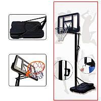 Стойка баскетбольная со щитом (мобильная) ADULT S020 (щит-PC р-р 110х75см, кольцо-сталь (16мм) d-45см, регул.высота 230-305см)
