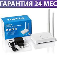 Wi-Fi роутер Netis W1, простая настройка за 30 секунд, радиус до 200 кв.м., вай фай маршрутизатор нетис