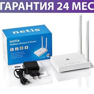 Wi-Fi роутер Netis W1, проста настройка за 30 секунд, радіус до 200 кв. м., вай фай маршрутизатор нетис