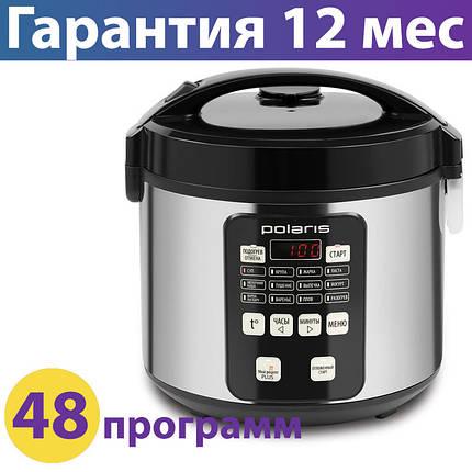 Мультиварка Polaris PMC 0583AD Silver, 770W, на 5 литров, 48 программ, фото 2