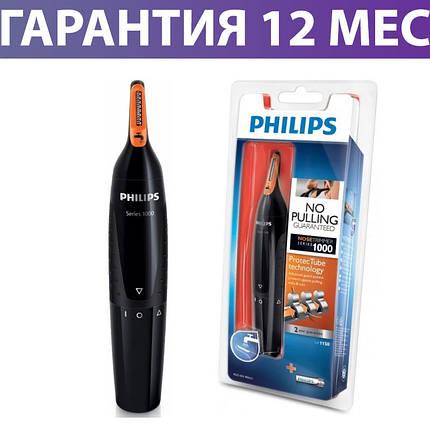 Триммер беспроводный для носа и ушей Philips NT1150/10, фото 2