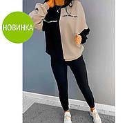 """Стильный женский спортивный костюм трикотажный """"Dual"""", штаны на резинки с манжетами и карманами (42-48)"""