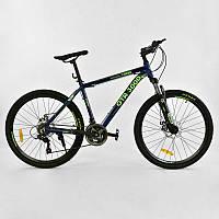 """Велосипед Спортивный для детей и взрослых CORSO GTR-3000 26""""дюймов BLUE-GREEN рама алюминиевая`, 21 скорость."""