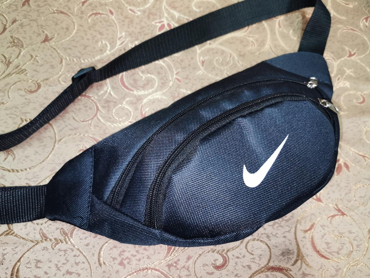 Сумка на пояс NIKE Оксфорд ткань спортивные барсетки сумка только опт