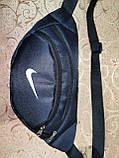 Сумка на пояс NIKE Оксфорд ткань спортивные барсетки сумка только опт, фото 2