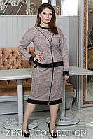Костюм женский джемпера и юбка ПЛ4-307 (р.50-56)