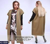 """Пальто-жилет женское демисезонное большого размера """"Гаяна""""  46, 48, 50, 52, 54, 56, 58, 60"""