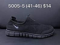 Мужские кроссовки Nike Free 3.0 оптом (41-46)
