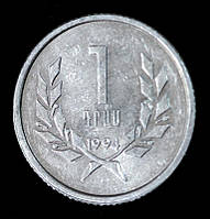 Монета Армении 1 драм 1994 г.