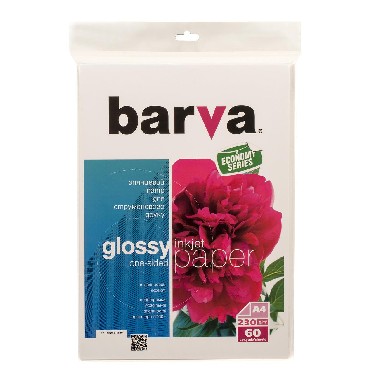Фотобумага Barva, глянцевая, А4, 230 г/м2, 60 листов (IP-CE230-229)