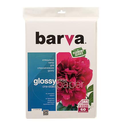 Фотобумага Barva, глянцевая, А4, 230 г/м2, 60 листов (IP-CE230-229), фото 2