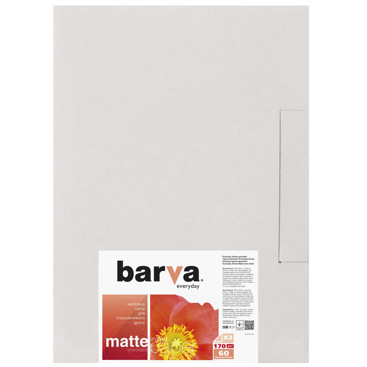 Фотобумага Barva, матовая, А3, 170 г/м2, 60 листов (IP-AE170-325)