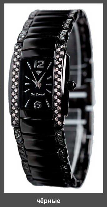 Класичні наручний годинник Yves Camani Yuliette - 2 варіанти