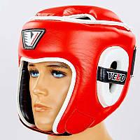 Шлем боксерский открытый с усиленной защитой макушки кожаный VELO VL-8195 (р-р M-XL, цвета в ассортименте)