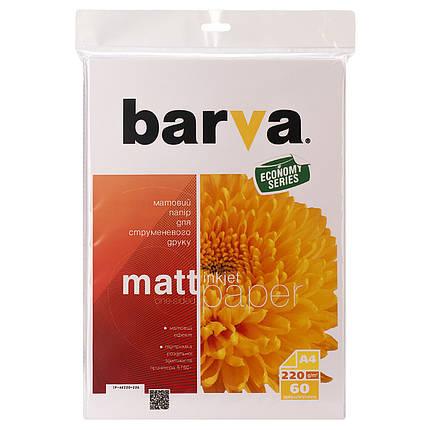 Фотобумага Barva, матовая, А4, 220 г/м2, 60 листов (IP-AE220-226), фото 2