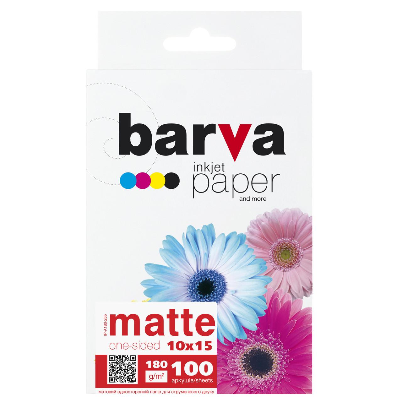 Фотобумага Barva, матовая, А6 (10х15), 180 г/м2, 100 листов (IP-A180-255)