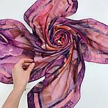 10194-8, павлопосадский платок шерстяной (разреженная шерсть) с швом зиг-заг, фото 9