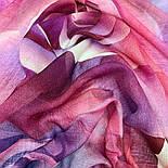 10194-8, павлопосадский платок шерстяной (разреженная шерсть) с швом зиг-заг, фото 6