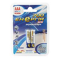 Аккумуляторы ААА, 700 mAh, Энергия, 2 шт, 1.2V, Blister