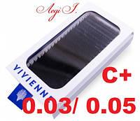 Ресницы Vivienne C+ 0.03/0.05. чёрные MIX. 20 линий