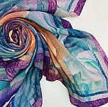 10194-15, павлопосадский платок шерстяной (разреженная шерсть) с швом зиг-заг, фото 7