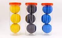 Мяч для сквоша, ракетбола (3шт) HT-6896 (резина, d-5,5см, упаковка-туба, цвета в ассортименте), фото 1