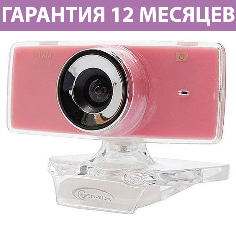 Веб-камера Gemix F9, USB 2.0, встроенный микрофон