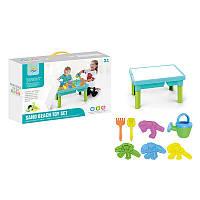 Игровой столик для песка и воды для детей модель  R 399-8, в наборе 4 формочки, в коробке с  аксессуарами.