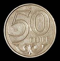 Монета Казахстана 50 тенге 2000 г., фото 1
