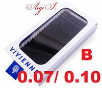 Ресницы Vivienne B 0.07/0.10. чёрные MIX. 20 линий