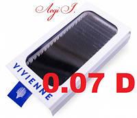 Ресницы Vivienne D 0.07. чёрные MIX. 20 линий