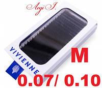 Ресницы Vivienne M 0.07/0.10. чёрные MIX. 20 линий