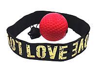 Мяч и повязка для бокса Fight Ball Тренировочная