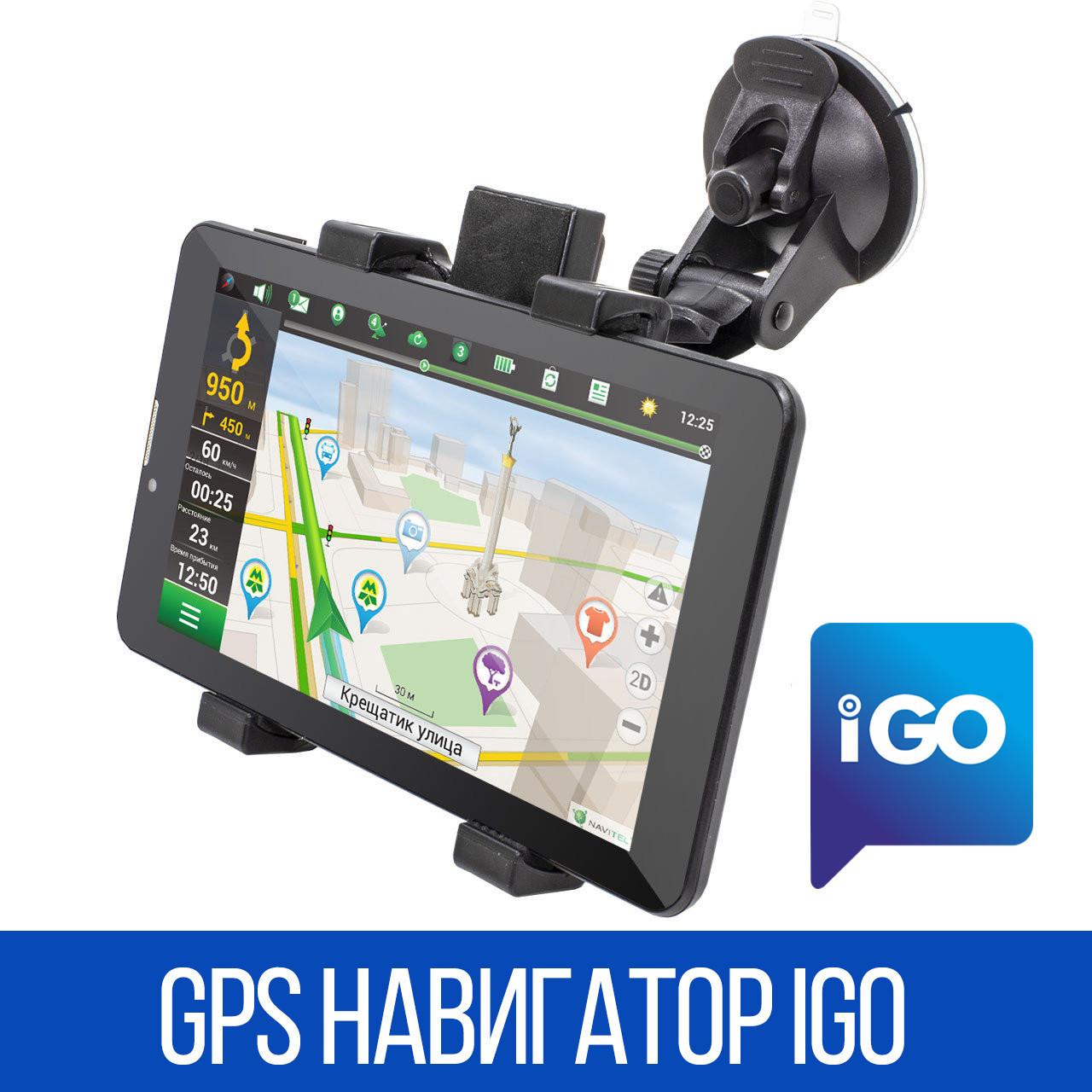 GPS навигатор IGO DVR700PI 7 дюймов 1/16Gb встроенный видеорегистратор GPS/A-GPS 3G 2SIM для дальнобойщиков (2437-10161)