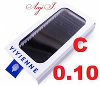 Ресницы Vivienne C 0.10. чёрные MIX. 20 линий