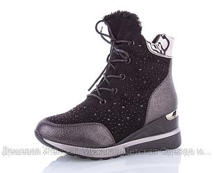 Ботинки женские зима 37-41