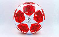Мяч футбольный №5 PU ламин. Клееный CHAMPIONS LEAGUE 2018-2019 FB-6881
