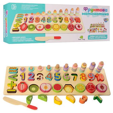 Деревянная игрушка Набор первоклассника MD 2284, фото 2