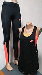 Стильный летний женский спортивный костюм-тройка Nike